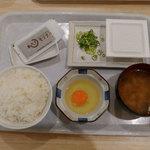 93167658 - 納豆朝定食