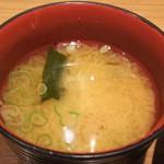 矢場とん - 味噌汁