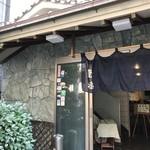 豊福 - 花隈の料亭旅館なんて恐れは取り除いて、飛び込んでみてくださいね!(2018.9.22)