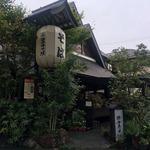 国分寺そば - 外観