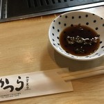 かつら - 料理写真: