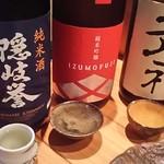 居酒屋 佐香や - 日本酒飲み比べ 880円