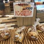 Pain de Montee - 2018/09 夜8時閉店時間近くだったので、マウントメロン フジヤマは売り切れ、で、パンの袋詰め 500円(税込)