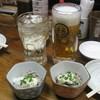 串角 - 料理写真:お通し350円