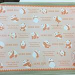 上野動物園 西園食堂 - ランチョンマットがパンダちゃん♪