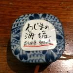 かつ吉 - わじまの海塩