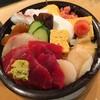 橘すし - 料理写真: