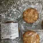 中国精進料理 凛林 - 私個人は試作品の一口サイズが好きでした!       これは半分の大きさが食べやすいかも?しれません