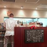 蕎麦 たじま - 鯛のリボンが可愛い〜〜♬