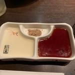 松庵 - たれ3種