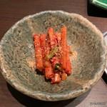 松庵 - 牛蒡キムチ