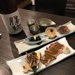 日本酒といろり酒季菜 -