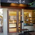 Patisserie 雪乃下  -