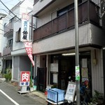 栄屋肉店 - お肉屋さんのお惣菜♪西口弁当の雄!
