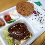 栄屋肉店 - ハンバーグ弁当+メンチカツ♡