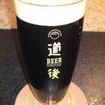 9319420 - 道後地ビール