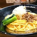 神田町 虎玄 - 汁無し担々麺