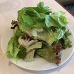 アズーリ - グリーンサラダ