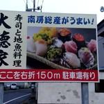 93199888 - 【2018.9.22(土)】店舗の看板