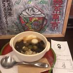 台湾茶Cafe KIKICHA TOKYO -