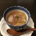 土家 - 牡丹海老と焼きなすの冷たい茶碗蒸し(柚子風味のジュレのせ)