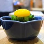 東北バル トレジオン - にらの卵黄のっけ¥520