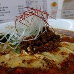 麺屋 清星 - 清星特製担々水餃子麺