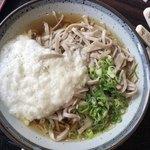 Cafe Dining Hana -
