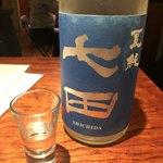 純米酒専門 粋酔 - 七田は夏酒