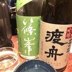 純米酒専門 粋酔 - 篠峰 愛山、渡船 の旨口です。