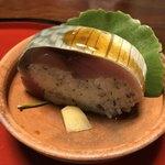 93205759 - 絶品の鯖寿司!