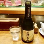 いろは寿司 - [2018/08]吟醸酒 熊野三山(和歌山県新宮市/尾崎酒造)