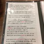 Ikementomikura -