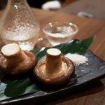 和創作・空 - どんこ椎茸とお出汁