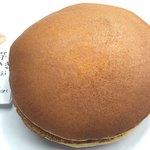 喜楽 - 料理写真:安納芋いも(¥200)