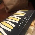創作和食とだし巻き揚げサンド WATANABE -