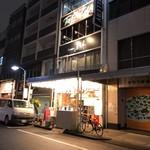 MEAT DESIGN THE ELEGANCE - 外観(このビルの3階)