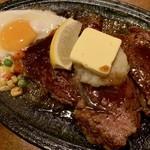 島おでん たから - ステーキ(単品)オージービーフ  1200円