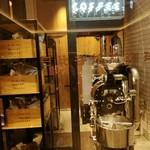 日比谷焙煎珈琲 -