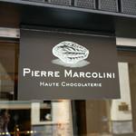 ピエール マルコリーニ -