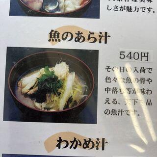 海女の小屋 海上亭 -