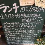 93226785 - 店先のメニュー表('18/09/23)