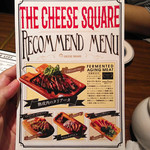 CHEESE SQUARE -