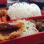 よっちゃん - 料理写真: