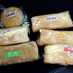 お菓子の店 石塚 - 料理写真:買ったクレープ