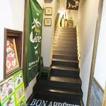 ビストロ ボナぺティ - 階段を上がって。。