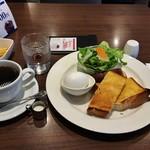 UCCカフェプラザ - トースト、ゆで卵、サラダ530円税込