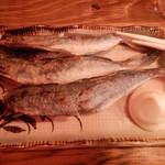 93237242 - コマイ、、、こんなひどい魚を食ったことはありません
