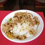 小味園 - 台湾肉掛け御飯350