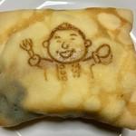 太田屋菓子店 - このおじさんシェフの焼印が可愛い♡